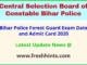 Bihar Van Vibhag Vanrakshak Admit Card 2020