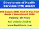 DHSFW ANM Recruitment 2020 Latest Update News