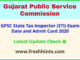 Gujarat State Tax Inspector Class 3 Hall Ticket 2020