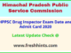HP Drug Inspector Hall Ticket 2020