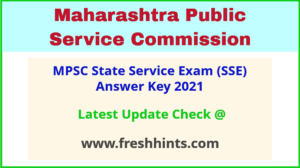 Maharashtra SSE Answer Sheet 2021
