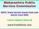 Maharashtra SSE Pre Hall Ticket 2020
