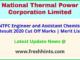 NTPC Ltd EE E2 Chemist Selection List 2020