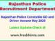 Raj Police Constable Answer Sheet 2020