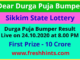 Sikkim Durga Puja Bumper Lottery Results 2020