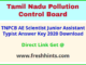 Tamil Nadu Pollution Control Board JA Answer Sheet 2020 Download