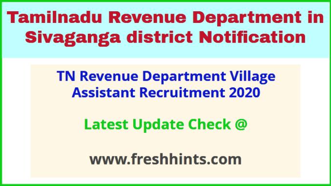 TN Revenue Department Village Assistant Recruitment 2020