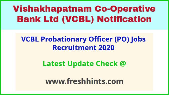 VCBL Probationary Officer (PO) Jobs Recruitment 2020