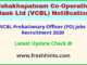 VCBL Probationary Officer (PO) Jobs Recruitment 2020