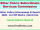 BPSSC Enforcement Sub Inspector Results Selection List 2021