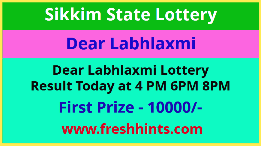 Dear Labhlaxmi Weekly Lottery Results 2020 Pdf Download