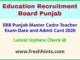 Education Recruitment Board Punjab Teacher Hall Ticket 2020