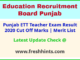 Education Recruitment Board Punjab Teacher Results 2020
