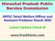 HP Tehsil Welfare Officer Assistant Professor Shortlist Selection List 2020