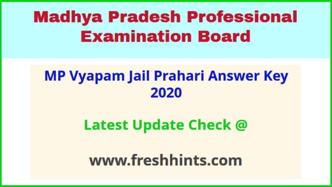MP Police Jail Prahari Exam Answer Key 2020 Pdf Download