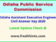 Odisha Assistant Executive Engineer Answer Sheet 2020