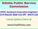 Odisha Assistant Executive Engineer Selection List 2020