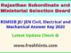 rsmssb je answer key, rsmssb je answer key 2020, rsmssb jen answer key, rsmssb junior engineer answer key, rajasthan jen answer key, rajasthan junior engineer answer key 2020, rsmssb je civil answer key, rsmssb question paper solution key, rsmssb answer sheet, rsmssb answer key pdf download, rsmssb answer key 2020