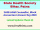 Rajya Swasthya Samiti Bihar Answer Sheet 2020