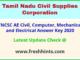 Tamil Nadu Civil Supplies Corporation AE Answer Sheet 2020