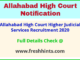 Allahabad High Court Higher Judicial Services Recruitment 2020
