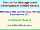 CMD Kerala Mid Level Service Provider Recruitment 2021