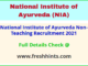 National Institute of Ayurveda Non-Teaching Recruitment 2021