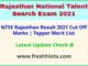 BSER NTSE Results Selection List 2020