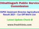 Chhattisgarh Sahayak Sanchalak Krishi Selection List 2021