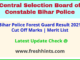 CSBC Bihar Vanrakshak Results Selection List 2021