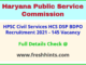 Haryana Civil Services Bharti 2021