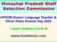 HPSSC LT Officie Assistant Answer Sheet 2020