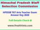 HPSSC TGT Arts Teacher Exam Answer Sheet 2020