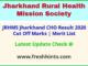 JRHMS Jharkhand Swasthya Vibhag CHO Selection List 2021
