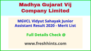 MGVCL VS JA Selection List 2021