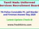 TNUSRB PC Jail Warder Fireman Exam Answer Sheet 2020