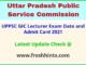 UP Govt Inter College Lecturer Hall Ticket 2021