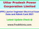 UPPCL Junior Engineer Electrical Exam Hall Ticket 2021