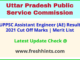 Uttar Pradesh State Engineering Services Exam Results 2021