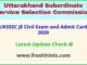 Uttarakhand Junior Engineer Civil Hall Ticket 2020