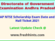 Andhra Pradesh NTSE Scholarship Exam Admit Card 2021
