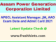 APGCL AM JM AAO Exam Admit Card 2021
