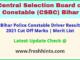CSBC Constable Driver Selection List 2021