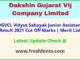 DGVCL Gujarat VS JA Selection List 2021