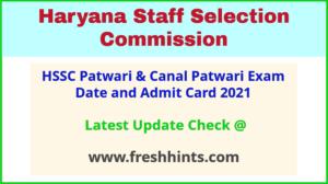 Haryana Patwari Exam Hall Ticket 2021