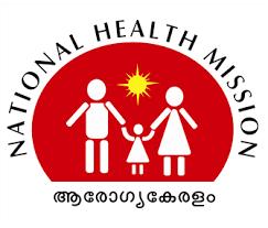 Kerala MLSP Rank List 2021