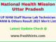 National Health Mission UP 1400 and 2700 Vacancy Results 2021