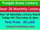 Punjab Lottery Dear 20 Monthly Winner List 2021