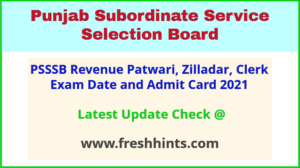 Punjab Revenue Patwari Exam Admit Card 2021