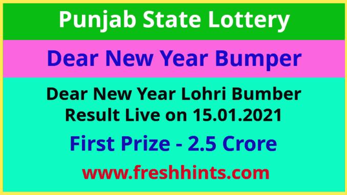 Punjab New Year Lohri Bumper Lottery Result 15.01.2021 ...